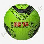 توپ فوتبال بتا شماره ۳