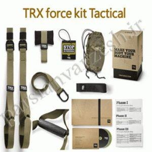 بند اصلی Trx Force