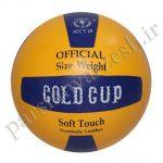 توپ والیبال گلد کاپ ایرانی