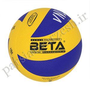توپ والیبال چرمی PVL 6000X